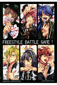 FREESTYLE BATTLE GAME !