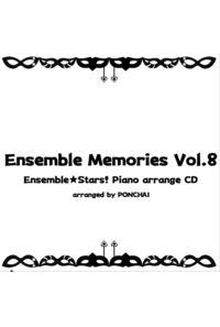 Ensemble Memories Vol.8