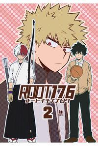 ROOT176 2 【オマケ無し】