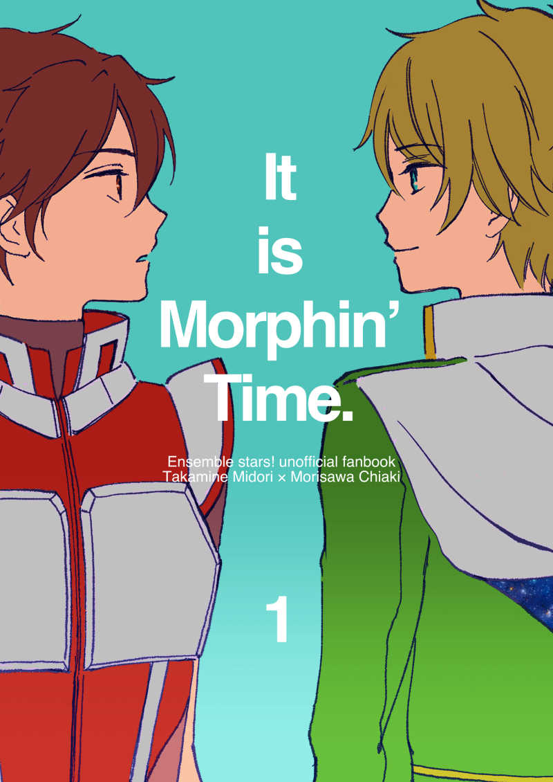 It is Morphin' Time.1