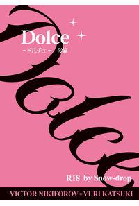 Dolce -ドルチェ- 後編