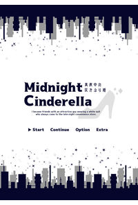 Midnight Cinderella