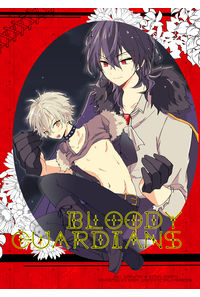 BLOODY GUARDIANS