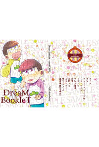 Dream Booklet case CORAL