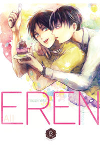 All happiness on EREN Birthday