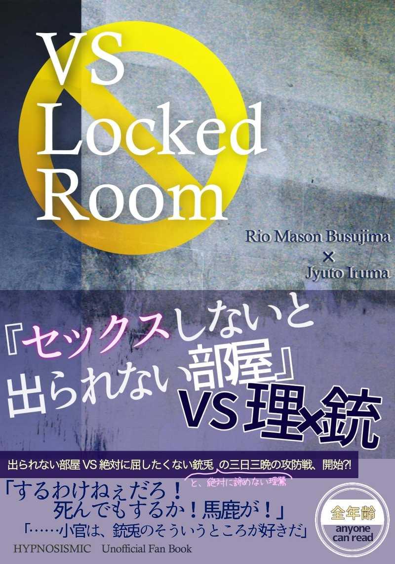 VS Locked Room
