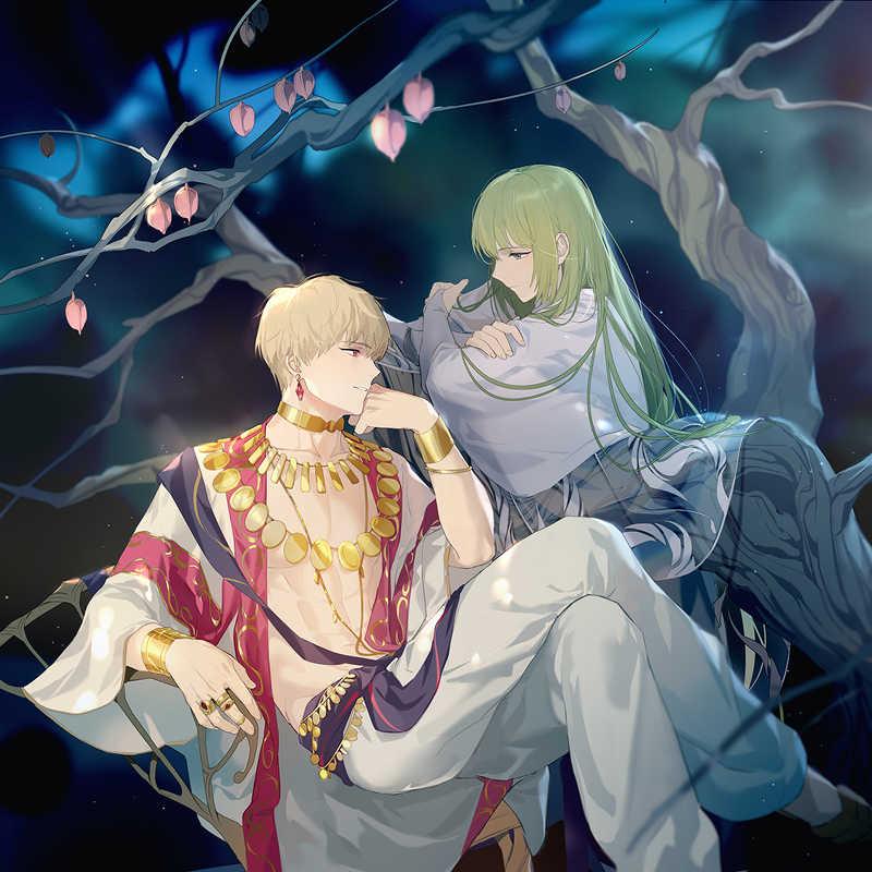 王様と白い獣 [Comic Valley(炊飯器)] Fate/Grand Order