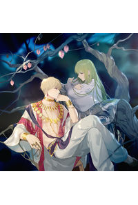 王様と白い獣