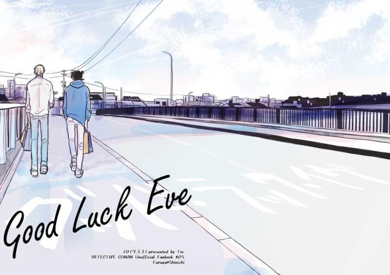 Good Luck Eve
