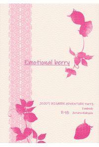 Emotional berry