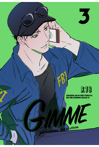 GIMME3(再録集3)