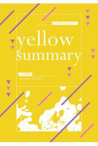 yellow summary