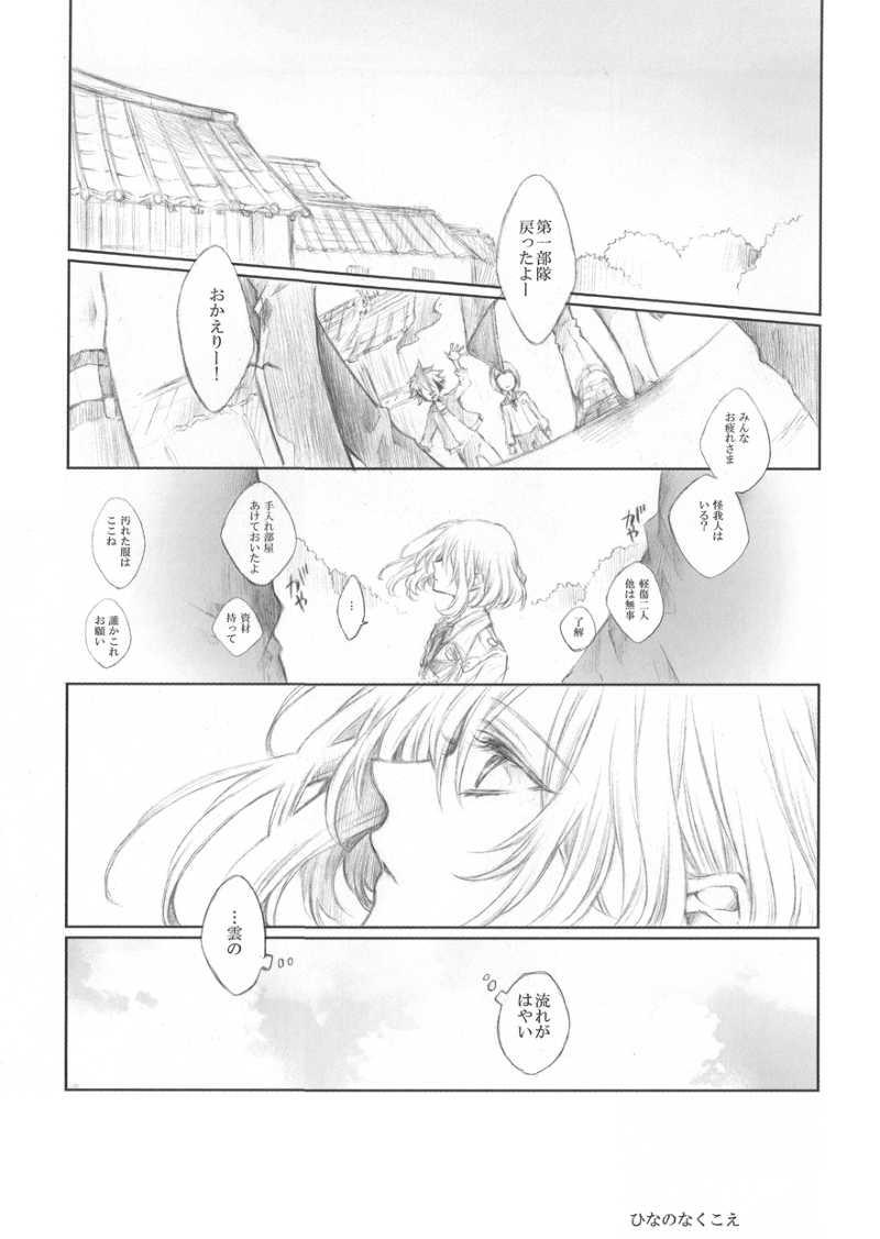 lili再録集2
