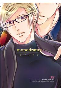 monodrama.