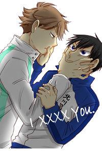I XXXX You.