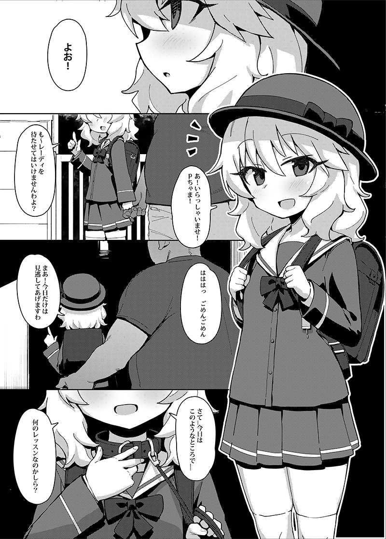 桃華ちゃんと催眠XX