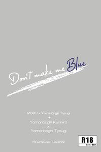 Don't make me Blue