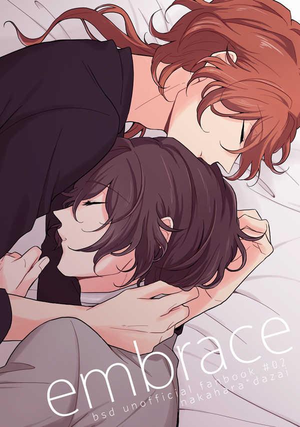 embrace [さにあらず(井沢)] 文豪ストレイドッグス