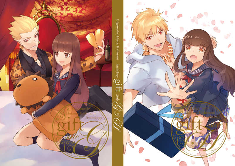 gift [Golden days(Iory)] Fate