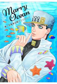 Marry Ocean