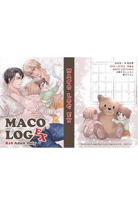 MACO LOG EX