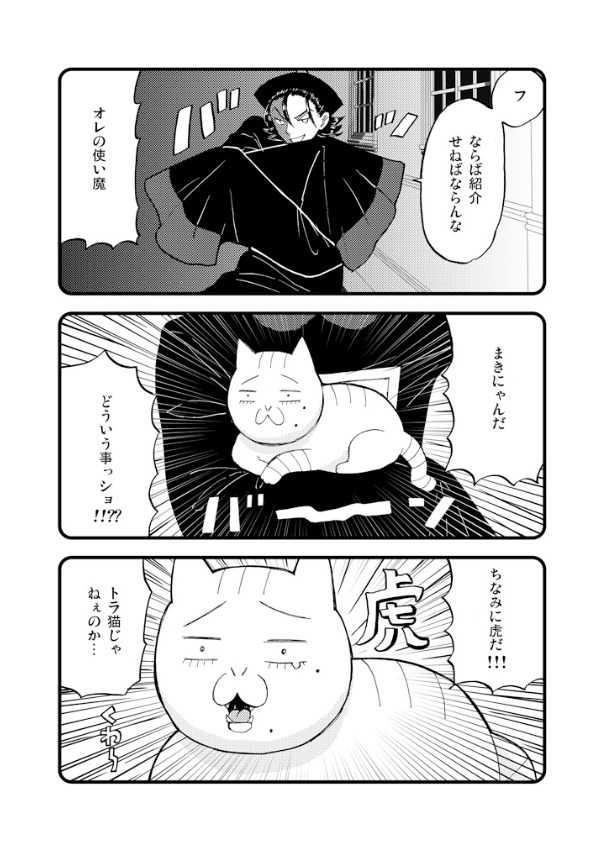 幻想夜想曲