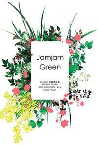 Jamjam Green