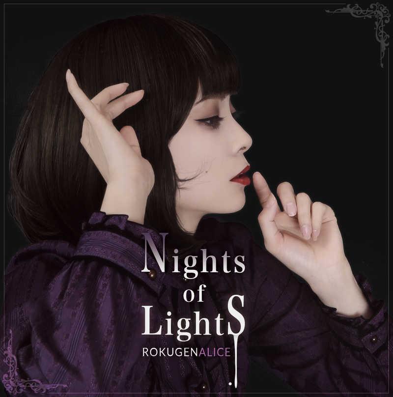 Nights of Lights