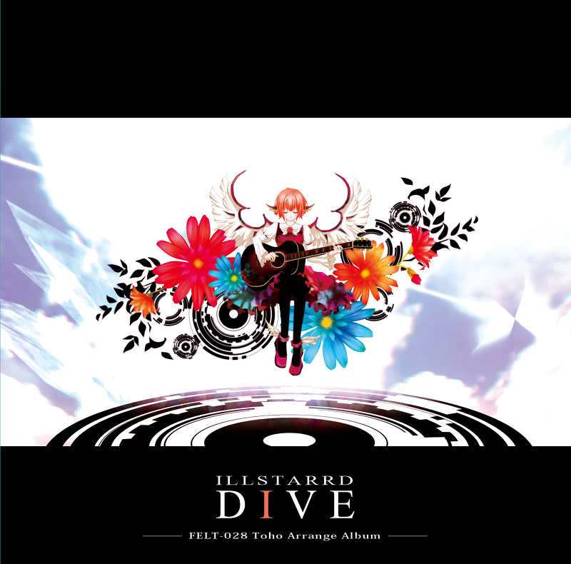 Illstarred Dive