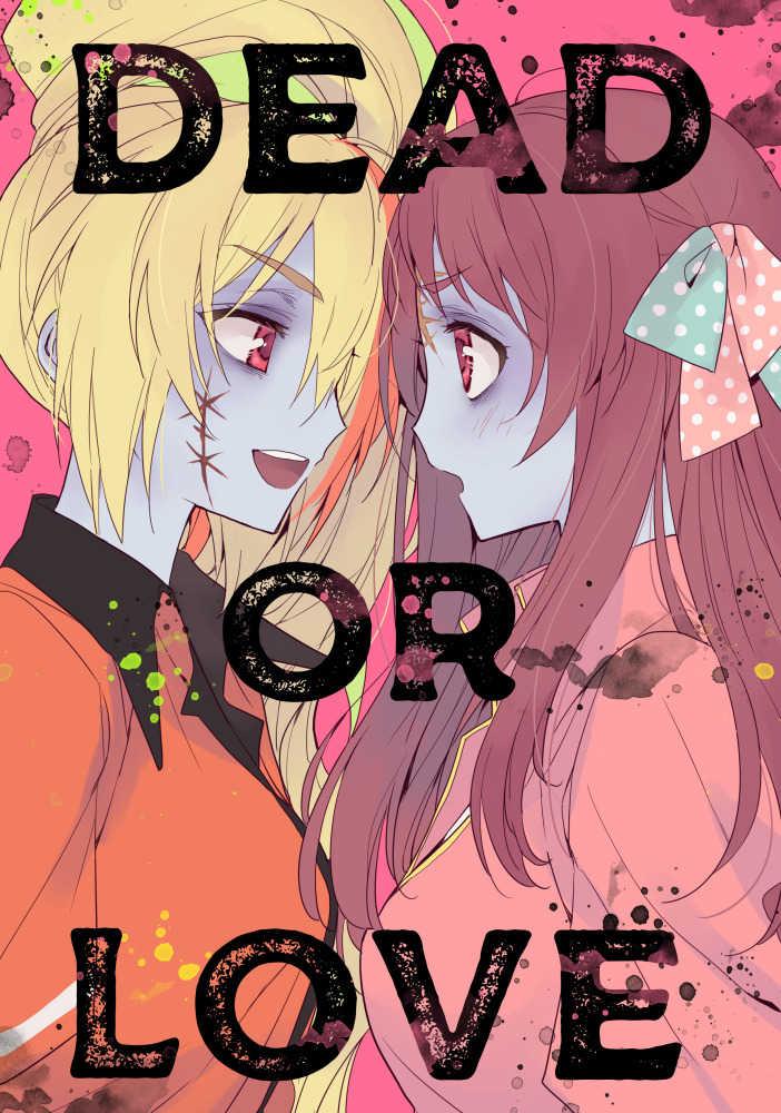 DEAD OR LOVE [モルピネ(あづき)] ゾンビランドサガ