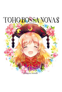 TOHO BOSSA NOVA 8