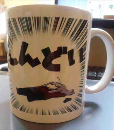 リエラマグカップ