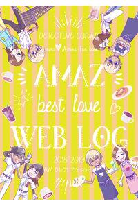 AmAz Web Log