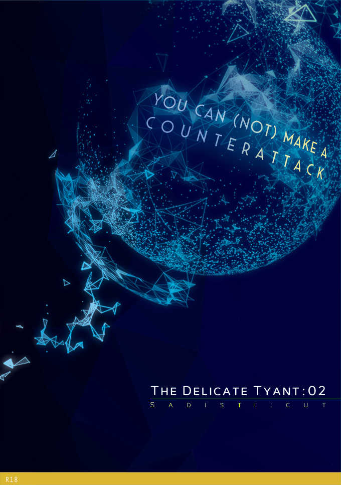 The Delicate Tyant 02