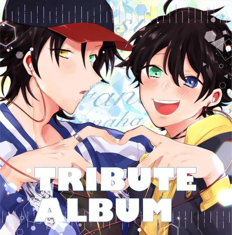 TRIBUTE ALBUM [おぃしぃごはん(嬉野)] ヒプノシスマイク