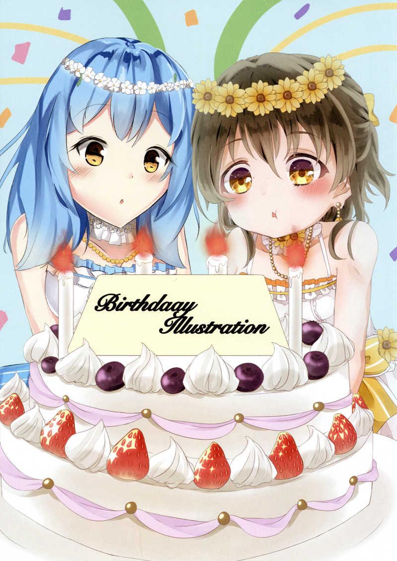 Birthday Illustration [蒼の紅茶(忍野そう)] バトルガール ハイスクール
