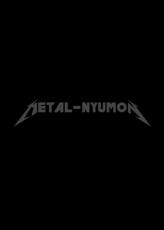 Metal入門