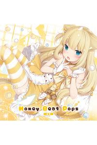 Honey Beat Pops