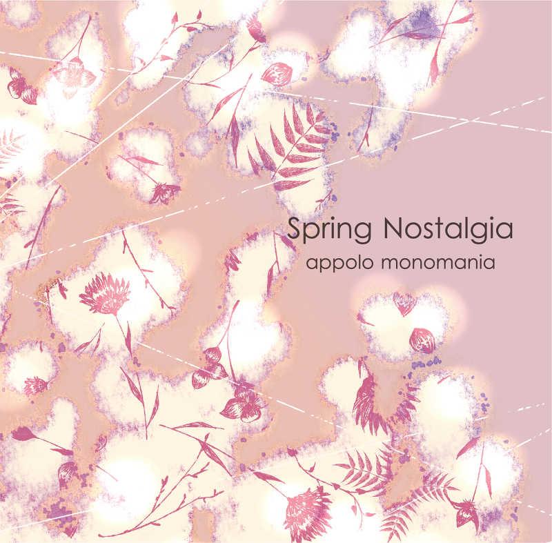 Spring Nostalgia [appolo monomania(asagi)] オリジナル