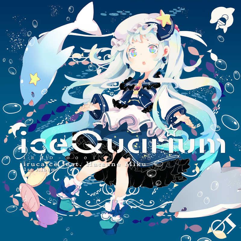 iceQuarium [On Prism Records(いるかアイス)] VOCALOID