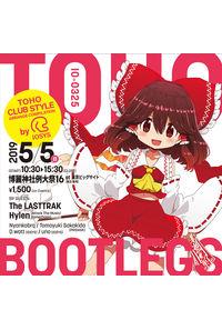 TOHO BOOTLEGS