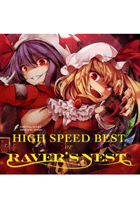 HIGH SPEED BEST OF RAVER'S NEST Vol.2