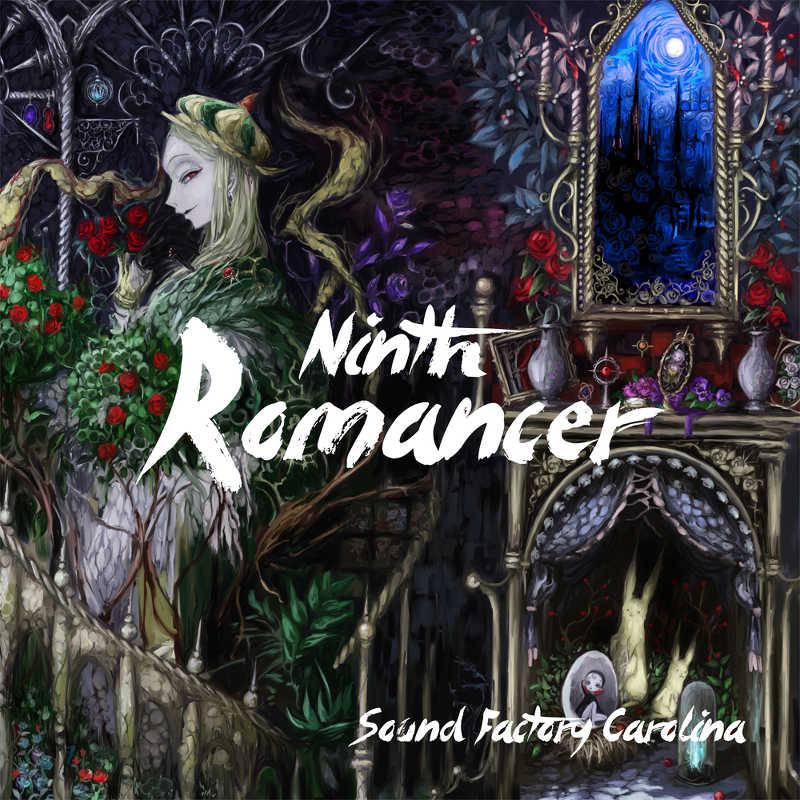 Ninth Romancer