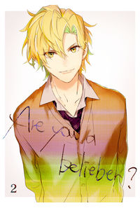 Are you a belieber? <2>