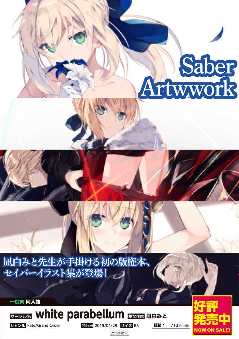 Saber Artwwork