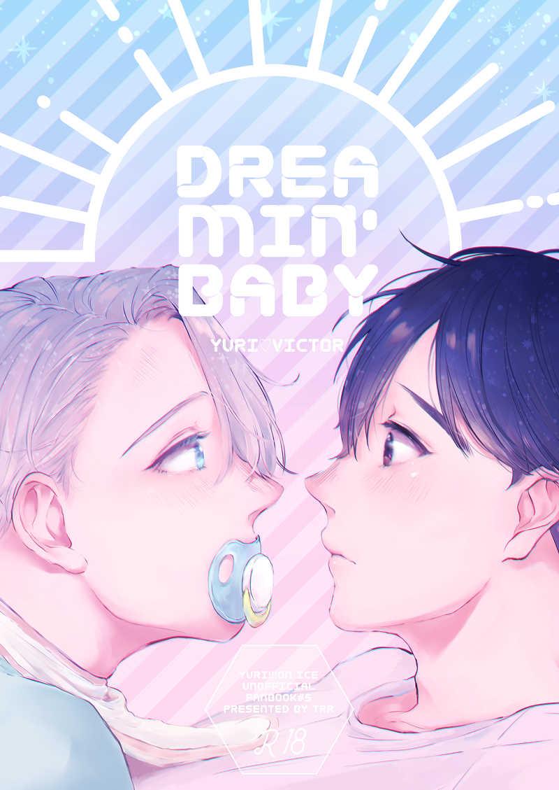 DREAMIN' BABY