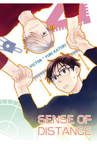 SENSE OF DISTANCE