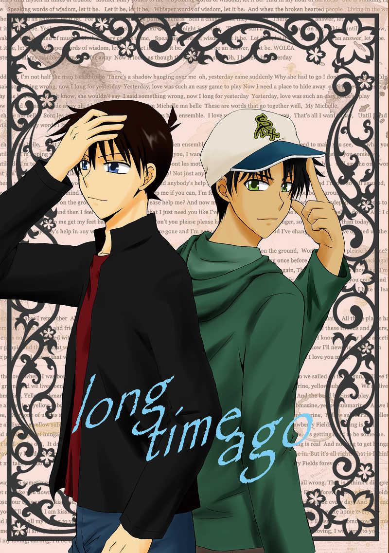 long time ago [TEMPO.I(新部いづみ)] 名探偵コナン