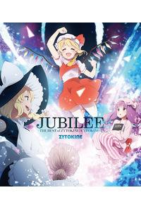 JUBILEE -THE BEST of ZYTOKINE/CYTOKINE4-