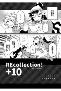 REcollection!+10